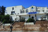 Algérie : L'école supérieure en informatique de Sidi Bel Abbès : Des étudiants prennent part à un programme innovant