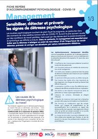 Fiche repère : Management Sensibiliser, détecter et prévenir les signes de détresse psychologique